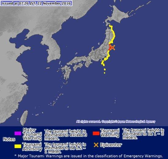 Terremoto Giappone Tsunami