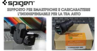 Supporto smartphone per auto e caricabatterie auto della spigen. Recensione e prova