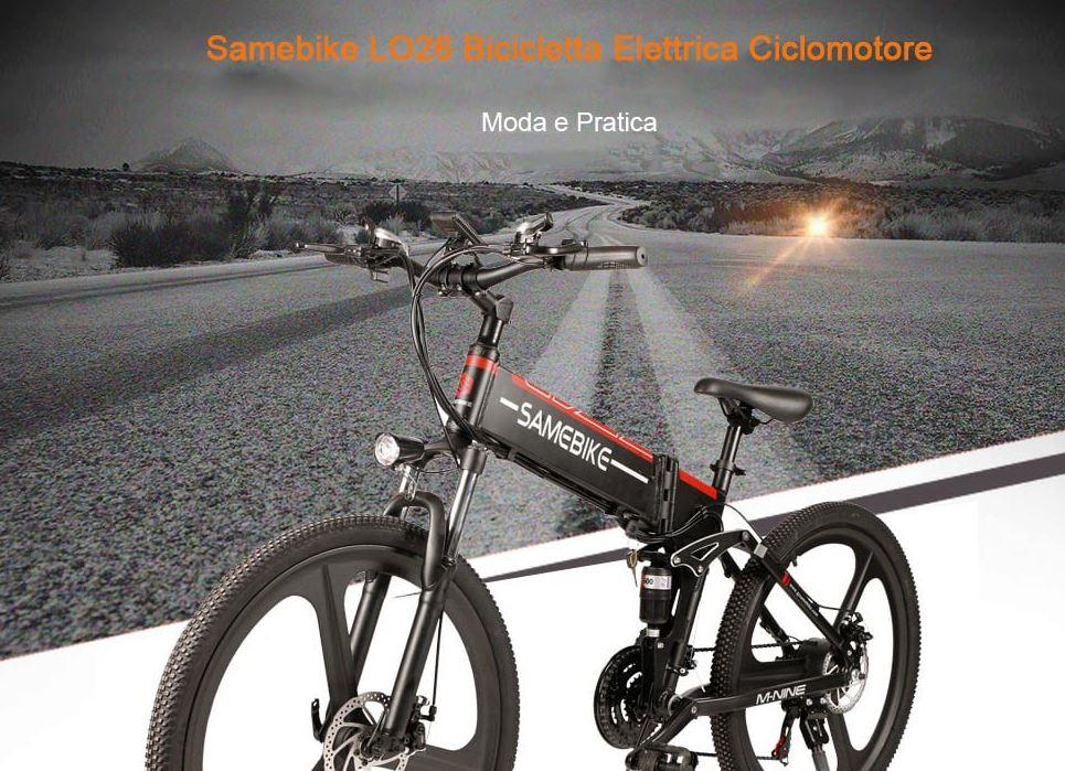 Samebike LO26 Ciclomotore Elettrico Bici Intelligente Pieghevole